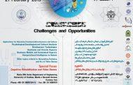 مقاله شناخت بازی های رایانه ای در موضوع شناسی فقهی